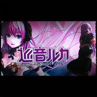 Poke_Vocaloid09